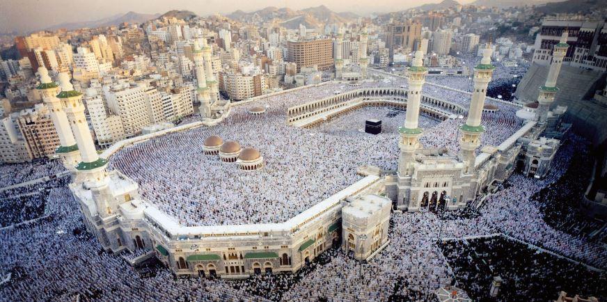 Мекка - священный город мусульман