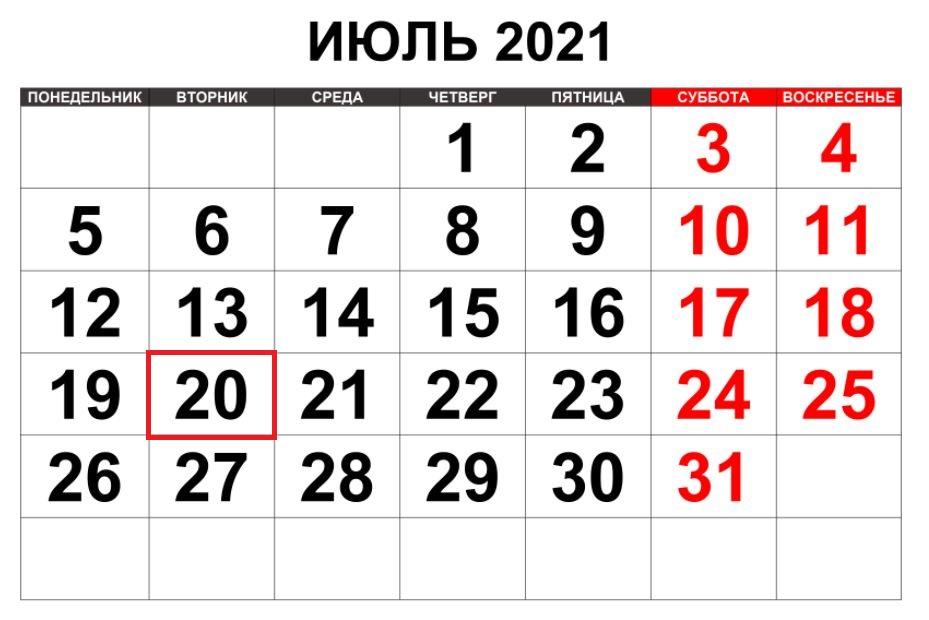 Дата праздника Курбан-байрам